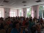 Выступления на Августовской конференции «Компетенции педагога в условиях цифровой экономики».-1