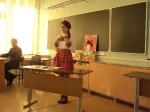 Всероссийская олимпиада школьников по технологии 2013/2014-28