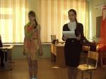 Всероссийская олимпиада школьников по технологии 2013/2014-18