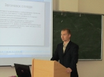 Защита дипломных работ 2011 г.-47