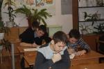 Всероссийская олимпиада школьников по технологии 2014/2015-10
