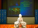 Итоги заключительного этапа Всероссийской олимпиады школьников по технологии 2014-2015 учебного года-35
