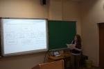 Ежегодная студенческая научно-практическая конференция 2014г.-10