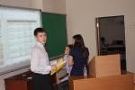 ЗАЩИТА ДИПЛОМНЫХ РАБОТ, 2012-1